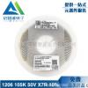 国巨贴片电容1206 105K 1UF 50V X7R 10% MLCC陶瓷电容器