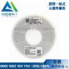 国巨贴片电容0805 106Z 10UF 10V Y5V -20%-+80% MLCC电容器