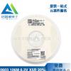国巨贴片电容0603 106M 10UF 6.3V X5R 20% MLCC陶瓷电容器