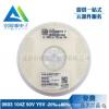 国巨贴片电容0603 104Z 100NF 50V Y5V -20%-+80% MLCC电容器