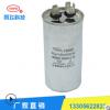 厂家直销CBB65 45UF 450V 启动电容空调压缩机启动电容空调电容