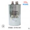 B2仿爆等级空调电容器CBB65A 45UF 630V