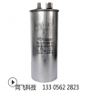 CBB65 60uf/450v金属化锌铝膜电容,空调压缩机电容器
