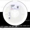 风华贴片电容 1210 224K 220NF X7R 50V 10%长方形陶瓷滤波电容器