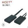 温度开关HCET-C温度保险丝16A密封防水热保护器 温控开关