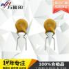厂家直销 60V自恢复保险丝0.5A 理疗仪用 WH60-050 过电流保护器