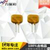 厂家直销 直插可恢复保险丝600V150MA 大功率仪表用 热保护器