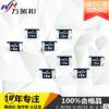 万瑞和厂家 WH1812-125贴片保险丝 1.25A 16V自恢复保险丝 现货