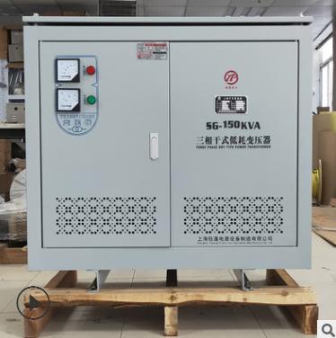 厂家直销 变压器380转220 三相伺服隔离式15kva100kva150kw200kw