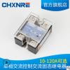 单相 固态继电器 SSR-10AA交流控制交流 MGR-1 A4840 A4825 A4860