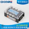 三相固态继电器 直流控交流 JGX-3 TSR-3 D4825 D4880 D48200