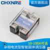 单相 固态继电器 电流型固态调压器SSR-10LA SSR-25LA 40A 80A