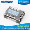 三相固态继电器 交流控交流JGX-3 TSR-3 A4825 A4880 A48200 60A