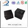 BRF-SS-112DM继电器/可替代宏发HF152F/012电磁继电器/20A继电器