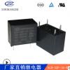 厂家销信创32F 5v继电器10A 10mm智能插座智能开关HF32F-G继电器