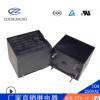 深圳继电器厂家HF3FF SPDT 5脚转换12V 10A按摩椅继电器T73继电器