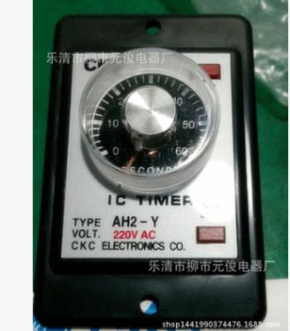 (现货)高品质CKC时间继电器AH2-Y AC110V 时间可选质保一年