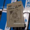 (现货)高品质CKC液位继电器C61F-GP DC12V DC24V AC220V