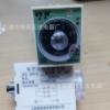 (现货)高品质时间继电器SCF-P/D SCF-P AC220V 质保一年