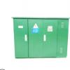 厂家直销 美式箱变ZGS 35KV组合式变电站户外预装式变电站可定制