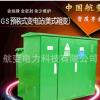 直销箱式变电站400KV系列预装式美式箱变路灯箱式变压器支持定制