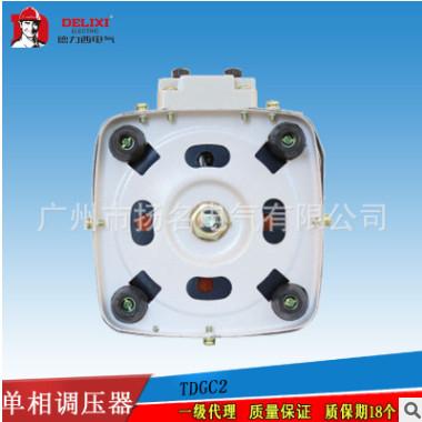 德力西DZ47S-2P小型家用断路器 6A10A16A20A25A32A40A多规格