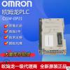 供应原装OMRON欧姆龙PLC可编程控制器CJ1W-EIP21 PLC模块