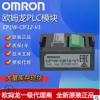 OMRON欧姆龙CPU通讯单元CP1W-CIF12-V1 PLC可编程控制器扩展模块