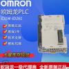东莞代理商OMRON欧姆龙PLC可编程控制器模块CJ1W-ID261