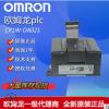 现货供应OMRON欧姆龙PLC扩展模块CP1W-DA021