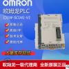 OMRON欧姆龙CJ1W-SCU41-V1 CPU通讯单元 PLC可编程控制器 现货