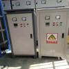 供应DCS/PLC控制系统 低压开柜 全厂dcs 集散型控制系统