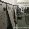 恒压供水控制系统PLC可编程 定制 DCS系统变频控制柜