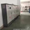 水泵启动柜电控柜加工plc控制柜电气自动化 变频控制柜DCS系统