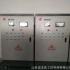 全厂dcs集散控制系统现代化自动化网络化管理设备盘龙成厂家定制