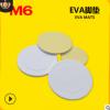 M 6品牌 eva垫片 防滑泡沫胶垫 防震圆形eva脚垫 白色家具垫片