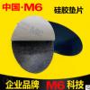 M 6品牌 广东 来样加工 硅胶垫圈 绝缘垫片 防震耐磨 硅胶圈定制