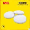 M 6品牌 硅胶垫片缓冲 防滑防震 透明防撞硅胶垫脚垫 密封圈垫片