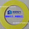 厂家生产 3240环氧板垫圈,环氧板垫片,绝缘垫圈