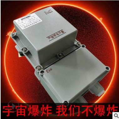 BBK-500VA单相隔离防爆矿用变压器630V380V220V转变127V36V24V12V