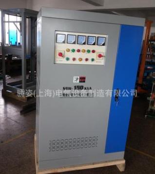 sbw-150kva/kw三相380v稳压器数控机床磨床电机水泵空压机适用