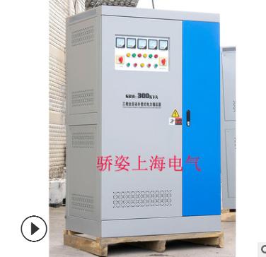 sbw--300kva/kw三相补偿式电力380v稳压器印刷纺织电机空压机适用