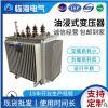江苏变压器厂家500kva油浸式电力变压器 10kv全密封室外变压器