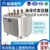 厂家供应 S11-M-315kVA油浸式变压器 10/0.4KV全铜电力变压器