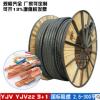 国标YJV VV22 4芯3+1 16 25 35 50 70 95 120平方铠装电力电缆线