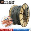 铜芯YJV VV22铠装2 3 4芯6 10 16 25 50平方国标电力动力电线电缆