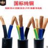 铜芯RVV2芯3芯4芯1 1.5 2.5 4 6平方国标阻燃护套软线电线电缆线