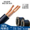 阻燃YJV/VV2芯3芯4芯5芯2.5/4/6/10/平方纯铜国标铠装电力电缆线