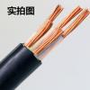 珠江YJV VV22 电缆线4芯*16 25 35 50平方国标铠装铜芯电力电缆
