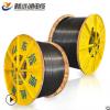 厂地货源 国标铜芯电力电缆 VV1*240平方中低压电气连接线